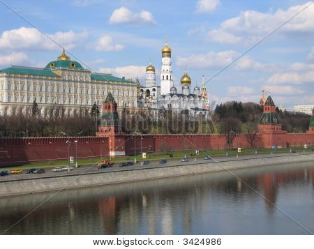 Russia, Kind To The Moscow Kremlin