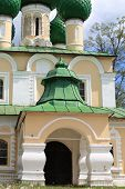 stock photo of uglich  - The front of orthodox church Uglich Russia - JPG