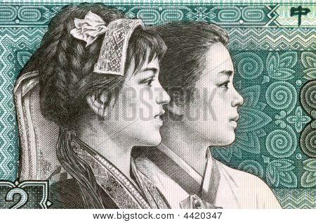 Native Pu Yi And Korean Beautiful Women