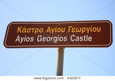 Ayios Georgios Castle Signpost