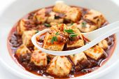 stock photo of peppercorns  - sichuan mapo tofu - JPG