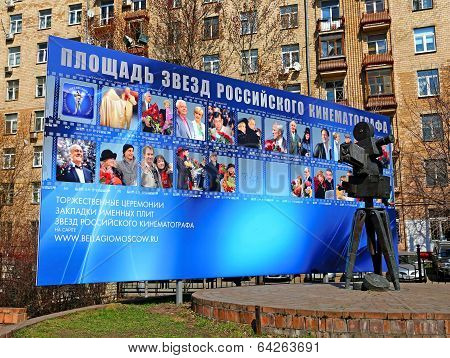Exposition At The Square Of The Russian Cinema Stars On White Background