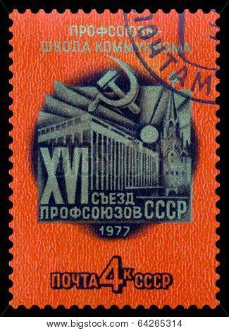 Vintage Postage Stamp. Congress Hall, Kremlin.