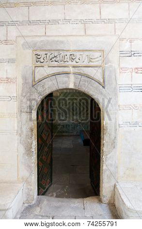 Gate Of Shallow Mosque In Khan's Palace, Crimea