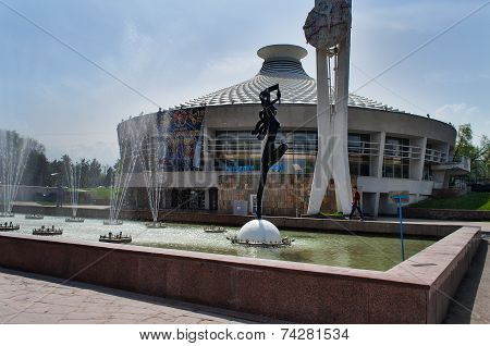 Circus In Almaty