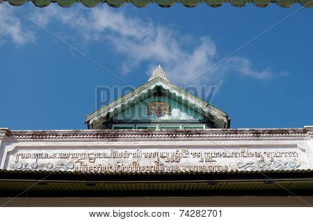 Top of Bangsal Siti Hinggil one hall inside Yogyakarta Sultanate Palace