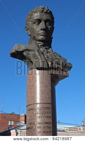 NEVYANSK, RUSSIA - FEBRUARY 19, 2015: Photo of Monument to Nicholas Demidov.