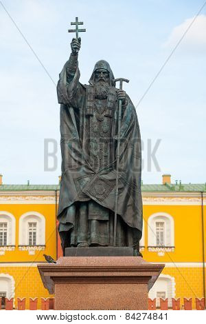 Patriarch Hermogenes Monument In Moscow