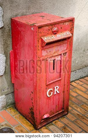 Red Vintage Postbox