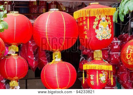 Chinese lanterns during new year a beautiful