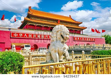 Lions On Tiananmen Square Near Gate Of Heavenly Peace- The Entrance To The Palace Museum In Beijing