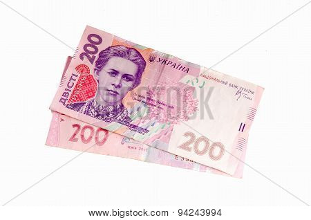 Ukrainian money banknotes