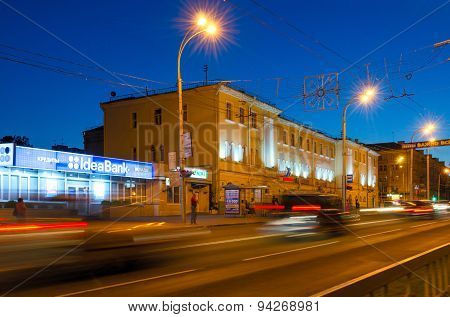 Sovetskaya Street In The Evening In Gomel, Belarus