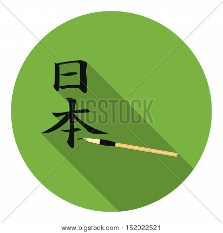 Japanese calligraphy icon in flat style isolated on white background. Japan symbol vector illustration.