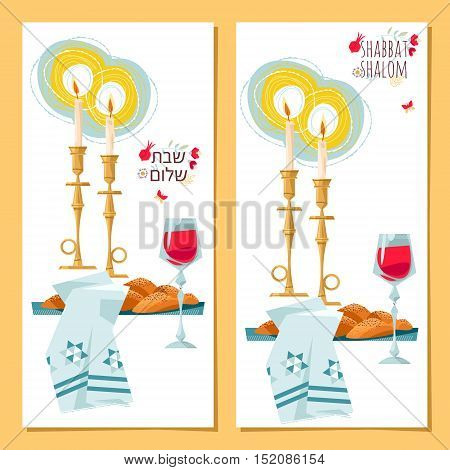 2 greeting cards Shabbat shalom. Candles kiddush cup and challah. Jewish Holiday. Vector illustration