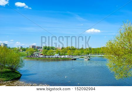 The Catherine's Island is the perfect place to relax enjoy the fountains feed the birds in pond Moscow Russia.