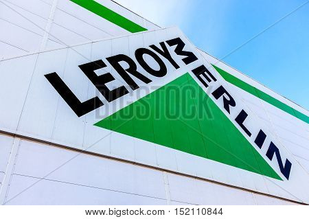 SAMARA RUSSIA - OCTOBER 9 2016: Leroy Merlin brand sign against blue sky. Leroy Merlin is a French home-improvement and gardening retailer serving thirteen countries