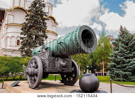 View of Tsar Cannon or King Cannon in Moscow Kremlin Russia. Moscow Kremlin is a popular touristic landmark. UNESCO World Heritage Site.