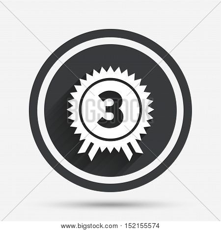 Third place award sign icon. Prize for winner symbol. Circle flat button with shadow and border. Vector