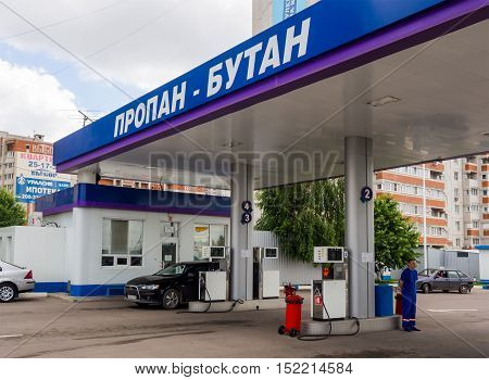 Voronezh, Russia - June 20, 2016: Gas fueling car on the streets of Voronezh