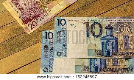 The image of the new banknotes nominal value of Belarusian banknotes of ten and twenty rubles put into circulation July 1 2016