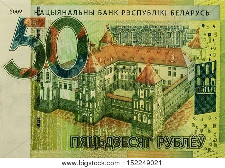 Image of the banknotes of the Belarusian banknote fifty rubles introduced into circulation July 1 2016