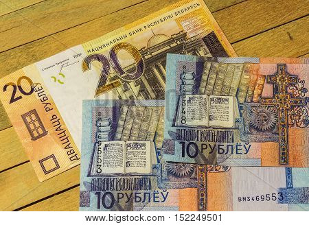 Image of the banknotes of new Belarusian banknotes of ten and twenty rubles put into circulation July 1 2016