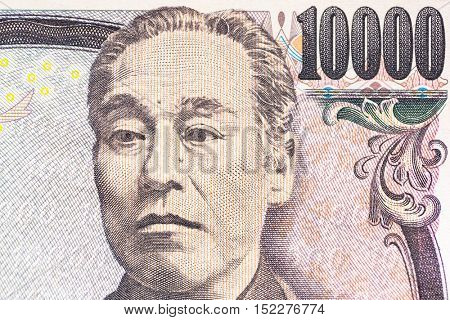 Japanese yen banknote close up