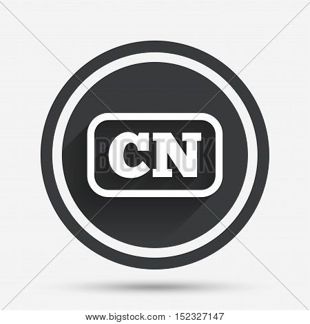 Chinese language sign icon. CN China translation symbol with frame. Circle flat button with shadow and border. Vector