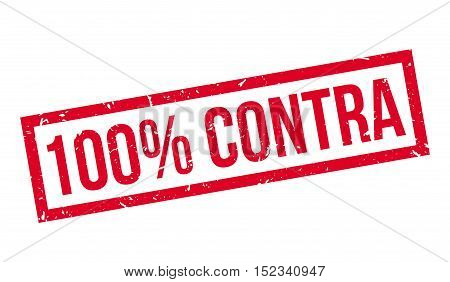 100 Percent Contra Rubber Stamp