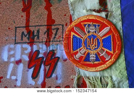 ILLUSTRATIVE EDITORIAL.Chevron of Ukrainian  Security Service of Ukraine, the SBU.August 24,2016,Kiev, Ukraine
