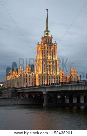 MOSCOW, RUSSIA - SEPTEMBER 07, 2016: Novoarbatsky bridge and the hotel