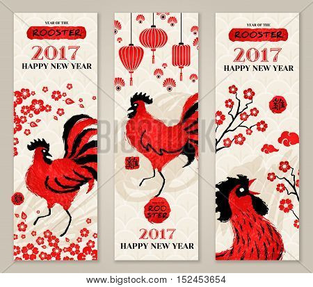 Vertical Banners Set with Hand Drawn Chinese New Year Roosters. Vector Illustration. Hieroglyph stamp translation: cock. Symbol of 2017. Decorative Clouds, Flowers and Asian Lantern
