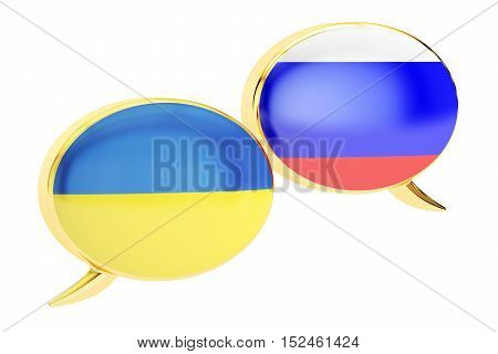Speech bubbles Ukrainian-Russian conversation concept. 3D rendering