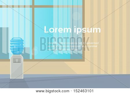Office Interior Empty Room Copy Space Flat Vector Illustration