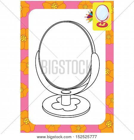 Outlined mirror toy. Vector illustration for coloring