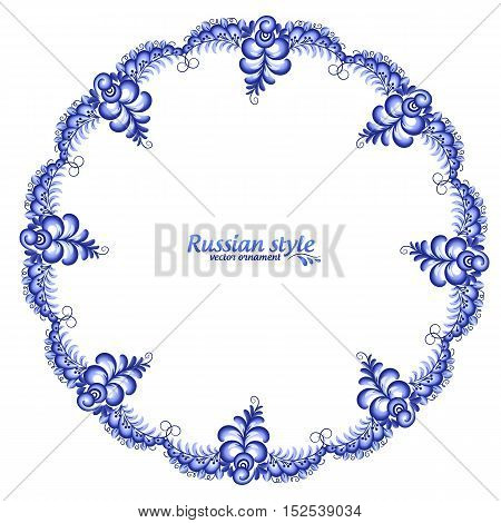 Purple round floral vector frame in Russian traditional Gzhel style