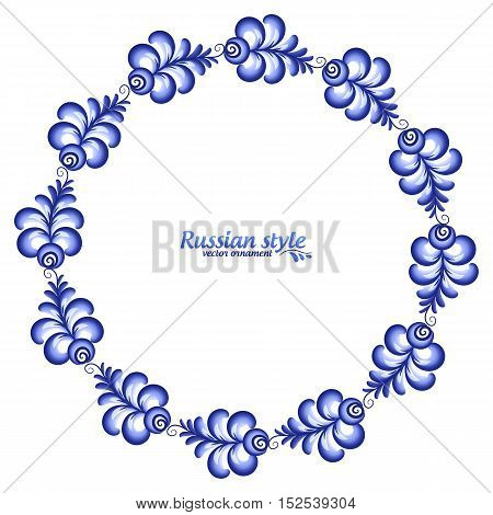 Blue round floral vector frame in Russian traditional Gzhel style