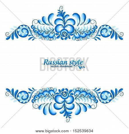 Turquoise blue floral vector frame in Russian traditional Gzhel style