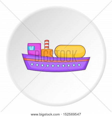 Ship tank icon. Flat illustration of ship tank vector icon for web