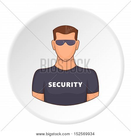 Security icon. Flat illustration of security vector icon for web