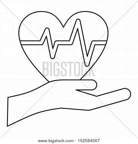 Hand holding heart icon. Outline illustration of hand holding heart vector icon for web
