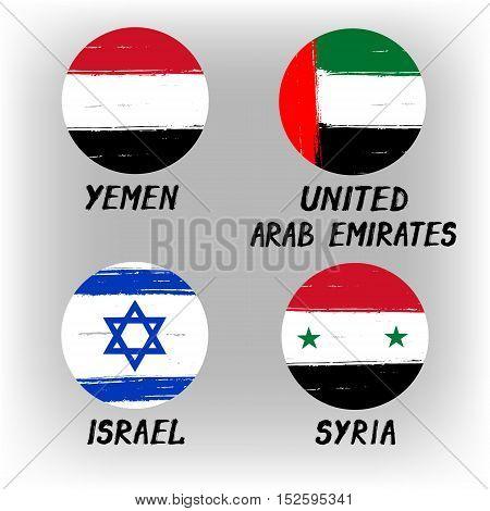 Set Of 4 Flags - Round Icons - Yemen United Arab Emirates Israel Syria