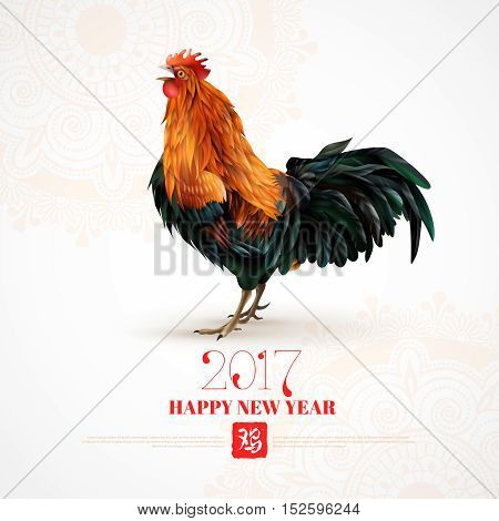 Calendar title page with classic crowing red rooster zodiac symbol and new year greeting abstract vector illustration