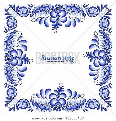 Dark blue vector ornate square frame in Russian Gzhel style