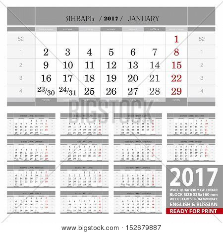 Calendar Gray Block for wall quarterly calendar 2017. English and Russian language. Week starts from Monday. Vector illustration.