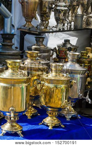 Samovar. The Metal Device For Boiling Water With A Furnace Inside, Fills The Coals.