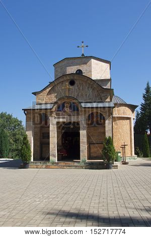 Macedonian Orthodox Church on Mount Vodno at the day time