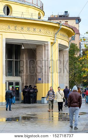 MOSCOW, RUSSIA - October, 15, 2016: The entrance of the metro station