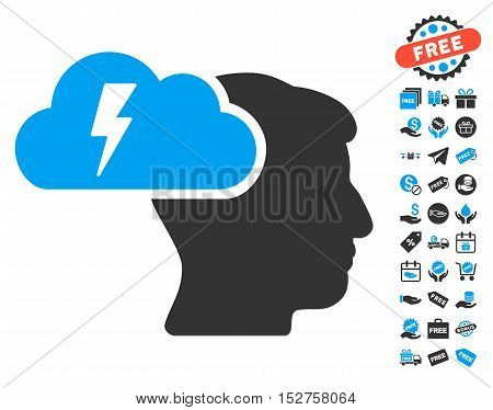 Brainstorming pictograph with free bonus pictograph collection. Vector illustration style is flat iconic symbols, blue and gray colors, white background.